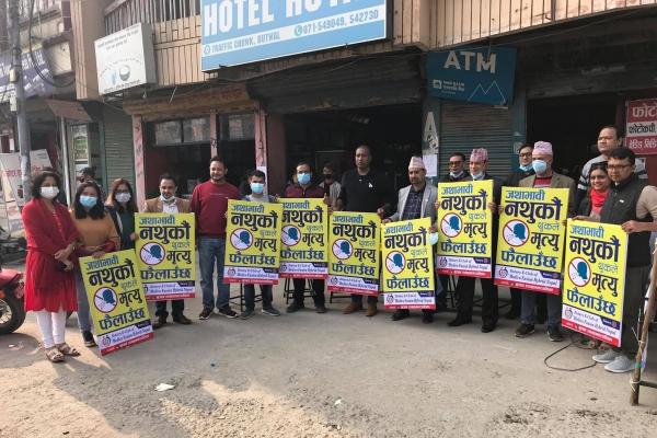Bhagirathi Online News